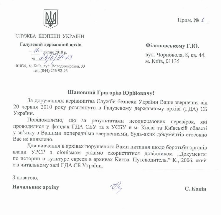 приказ образец на казахском языке